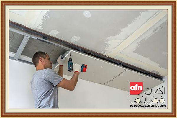 دقت به نوع سقف کاذب هنگام تعمیر