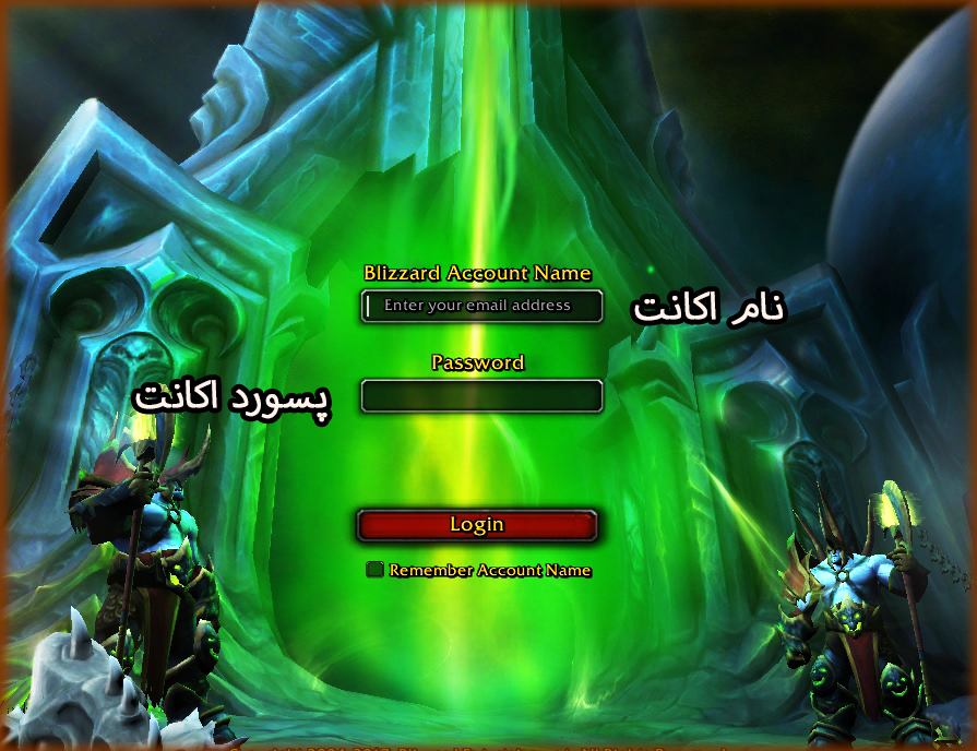 [تصویر:  username_and_password.jpg]