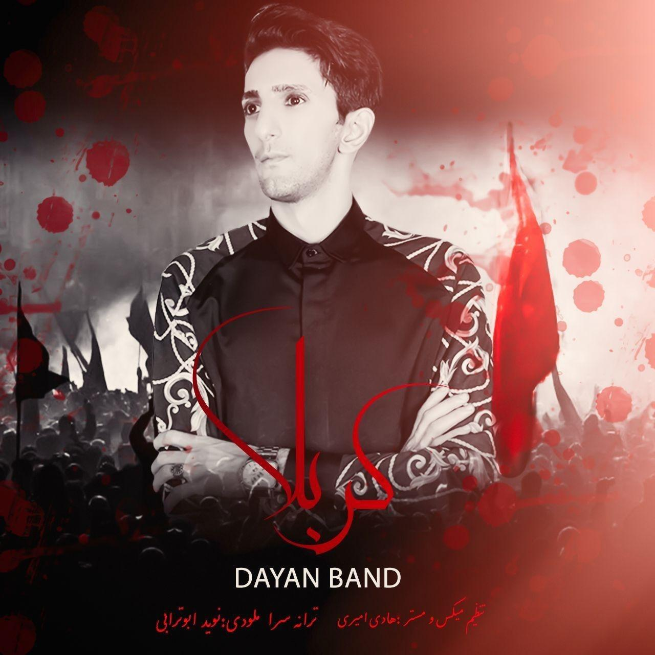 http://s14.picofile.com/file/8408891968/04Dayan_Band_Karbala.jpg