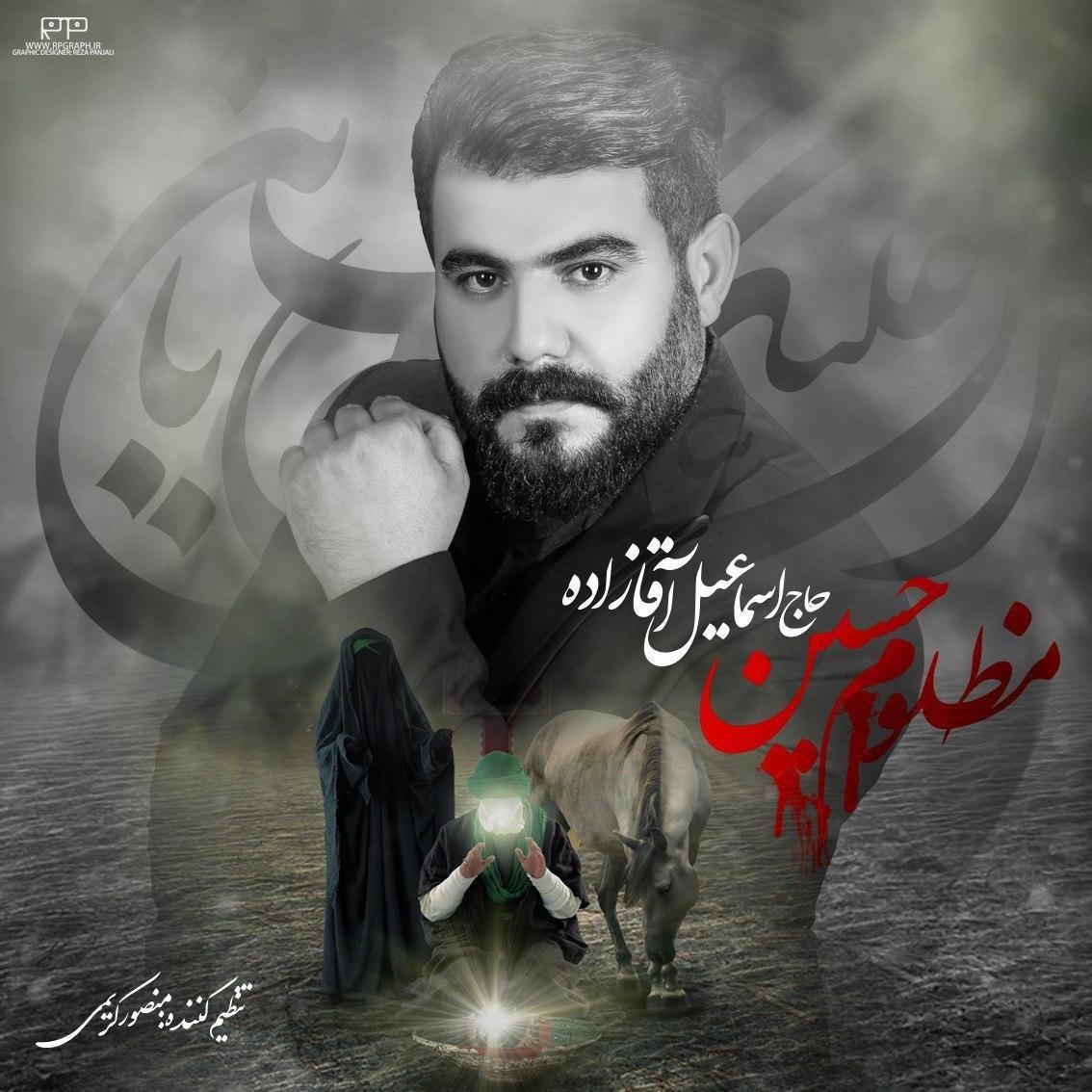 http://s14.picofile.com/file/8408899268/02Eamaeil_Agazadeh_Mazlom_Hossein.jpg