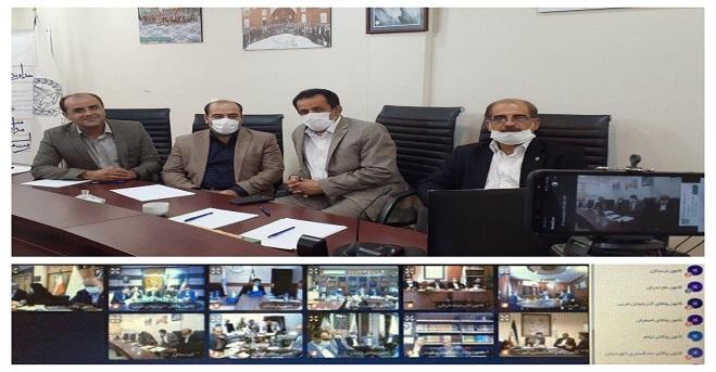 جلسه آنلاین اجلاس هیأت عمومی اسکودا با حضور اعضای هیأت مدیره کانون وکلای کردستان - پنجشنبه 3 مهر ماه