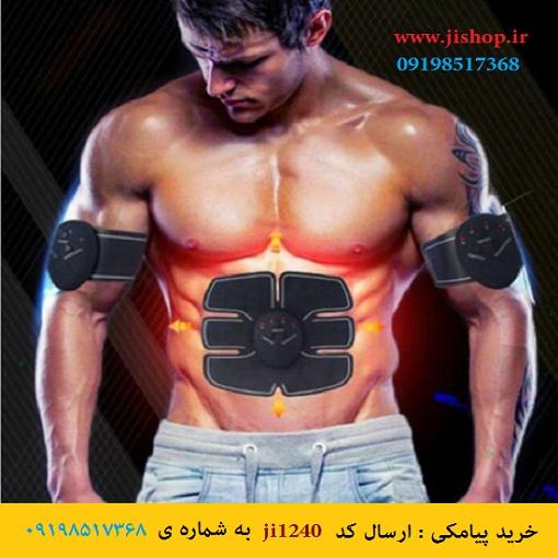 عکس محصول دستگاه ماساژور باشگاه شخصی لاغر کننده gym